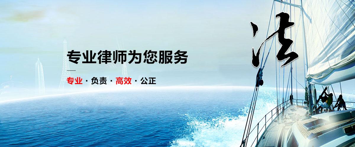 聊城刑事辩护律师杨少斌律师为当事人提供刑事法律咨询服务